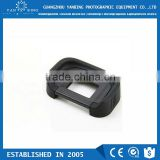 High quality professional camera eye patch eyecup for Canon 7D,1Ds Mark III,5D Mark III