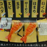 Fake sushi shrimp fridge magnet on rice set of two/Yiwu sanqi craft factory