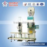 2016 JINHE fennel seed extract powder packing machine