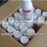 High quality abamectin benzoate bula TC 95%/EC1.8%