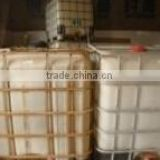 Clear Yellow Liquid 10-15% sodium hypochlorite(CAS:7681-52-9) for industrial