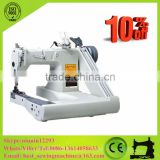 2016 Garment Factory Use Duble/Three Needle Feed Off The Arm Chainstitch Sewing Machine Price CS-928