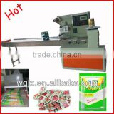 packing machine/automatic packing machine for salt and sugar