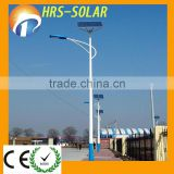 HRS Solar Power LED Outdoor Light, Solar Street Lantern, LED Streetlight,