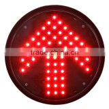 Red Arrow Traffic Lamp