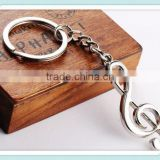 Silver Plated Musical Note Key chain For Car Metal Music Symbol Key Ring Keychain For Men Women Trinket