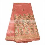 2015 African George Fabric/new Design George Wrapper for wedding dress LS15073155