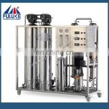 Factory price with CE undersink inline water filter purified water