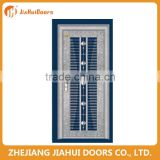 Stainless Steel Door with window insert