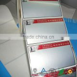 Printing Custom Self Adhesive Logo Stickers,Custom Adhesive Waterproof Logo Labels,Private Label PET