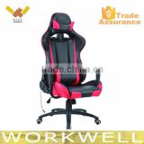 WorkWell high quality PC gaming chair with speakers                                                                         Quality Choice