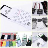 I'm very interested in the message 'DG short sock/Gucci short sock/Lacoste short sock/LV short sock' on the China Supplier