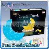 Mini Qute 3D Crystal Puzzle model Flash Moon pattern building Adult kids model educational toy gift NO.MQ 024