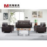office sofa set designs, leather office sofa set, cheap office sofa