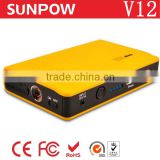 V12 New Product with Soft Feeling Electronic Power Booster
