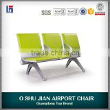 Foshan aluminium alloy barber shop waiting chairs
