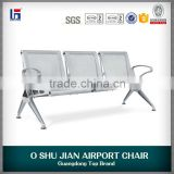 high quality economic price waiting room bench seating