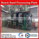 garnet ore separation machine electric separation equipment for beach placer processing plant