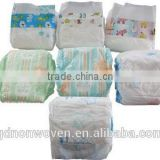 china golden factory supply good quality Baby Diaper                                                                         Quality Choice