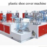 High Speed Automatic Shoe Cover Making Machine