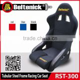Beltenick FIA Sports Racing Car Seat RST-300