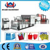 Non woven Bag Making Machine/ Computerized Shopping Bag Making Machine/Nonwoven Material Bag Making Machine