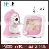 3.5 inch LCD 2.4GHz Wireless Surveillance Camera Baby Monitor with 8-IR LED Night Vision (Pink)