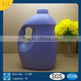 5L/5000ml large HDPE liquid laundry detergent plastic bottle/kitchen cleaner/dish wash/softener wholesale
