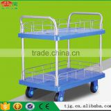 Moving Hand Truck Supplier,TJG-PLA150-T2-HL2-D 150KG Platform Trolleys With Guard Rails