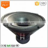 hot sale 12 inch speaker full range range made in guangzhou shengda SD-125120 Y for theatre
