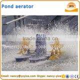 Paddle wheel aerator, Fish farming aerator with 2 impellers