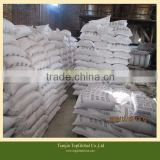 hot sale agriculture grade MgSO4 99.5% magnesium sulphate/magnesium sulfate/epsom salt