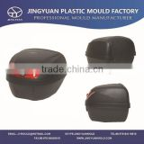 Plastic Motorcycle Top Case Mould Strong Tail Box Mold