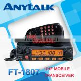 Yaesu FT-1807 Ultra rugged 50 W vhf uhf Mono band fm transceiver