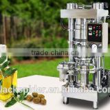 Cold-pressed Black seed Hydraulic Oil Expeller