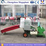 Full automatic mini round hay silage baler equipment for sale