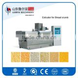2016 New Bread crumb/Panko making machine