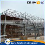 high quality steel H beam steel girder factory made steel structure