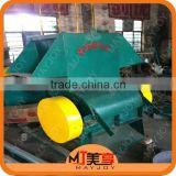 2015 New arrival scrap tire processing production line /car tyre recycling machine(Wechat:008613816026154)