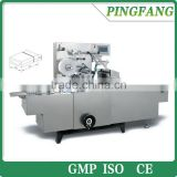250 three-dimensional packaging machine/Chinese packaging machine