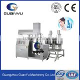 2017 hot sales 100L vacuum emulsifying mixer equipment for cosmetics paste cream heating,mixing,homogenizing and dispersing