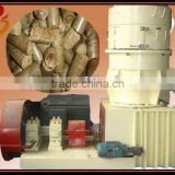 Maize/Wheat Straw Molding Machine