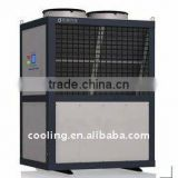INQUIRY ABOUT R744CO2 air source heat pump water heater,R744CO2 air conditioner,CO2 air cooling