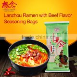 Xiang Nian Brand Ramen Wholesale Instant Noodles with Beef Taste Seasoning Bags