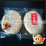 Japan's similiar white rice cracker