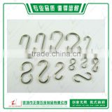 Steel corset hooks S-hook metal hook for packaging accessories
