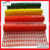 retractable plastic safety barrier fence/orange plastic folding fence