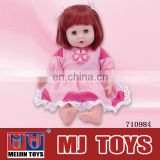 2015 hot selling 18 inch BO most beautiful doll toys Musical baby dolls reborn