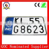 huahui factory make aluminum sheet number plate personalization/ welcome your design plate number HH-licence plate-(20)