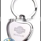 Exquisite Varied Souvenirs Car Logo Designs Silver Metal Crafts Decoration Pendant Keychain